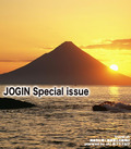 JOGIN Special issue